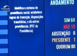 aprova-previdencia-260x188.png
