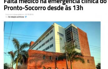 medico-falta-346x220.png