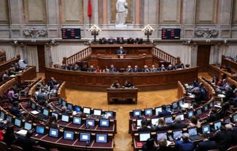 parlamento-português-capa-346x220.png
