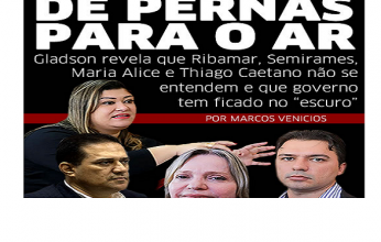 fora-do-gov-capa-346x220.png
