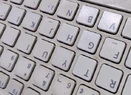teclado-260x188.png