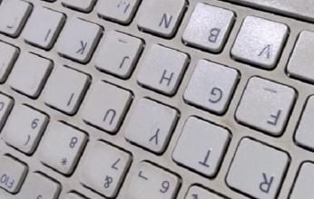 teclado-346x220.png