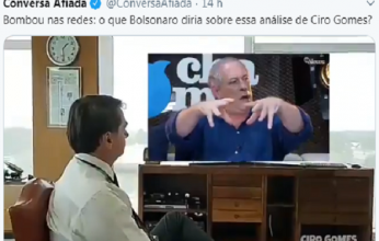 bombou-nas-redes-346x220.png