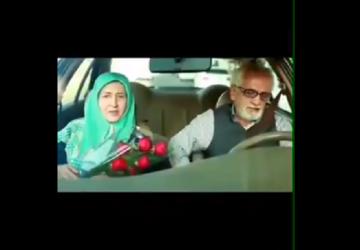 iraniano-360x250.png