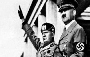 fascismo-capa-346x220.png