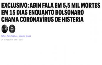 abin-346x220.png