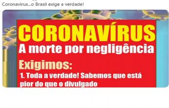 brasil-verdade-346x220.png