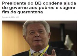 banco-do-brasil-260x188.png