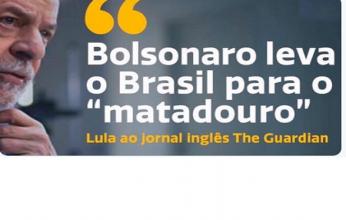 matadouro-346x220.png