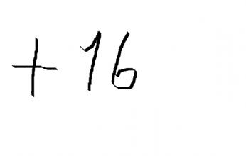16-capa-346x220.png