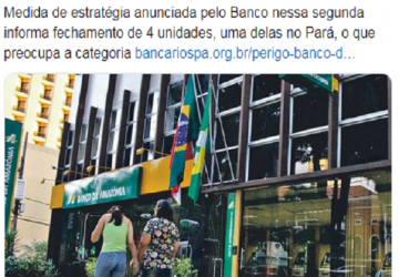 banco-360x250.png