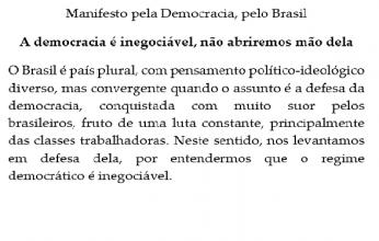 manifesto-capa-346x220.png
