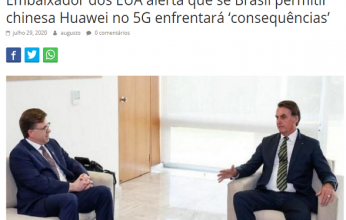 5g-346x220.png