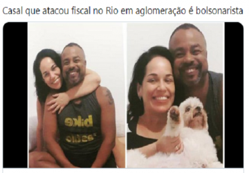 casal-360x250.png
