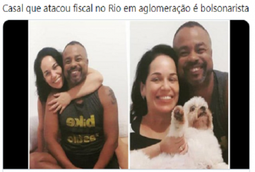 casal-370x250.png