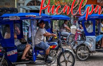 pucalpa-346x220.png