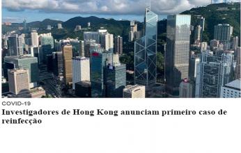 hong-kong-346x220.png