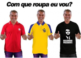 caiu-na-rede-260x188.png