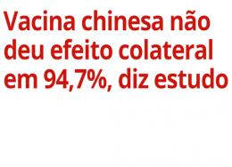 vacina-china-capa-260x188.png