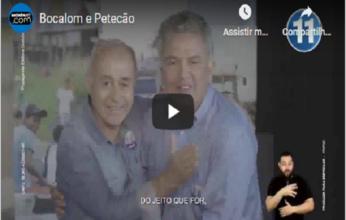 bocalom-e-petecao-346x220.png
