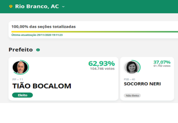 boca-100-1-360x250.png