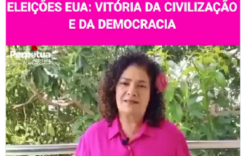 perpetua-video-346x220.png