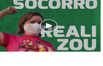 socorro-video-346x220.png