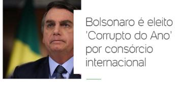 corrupto-do-ano-capa-1-346x220.png