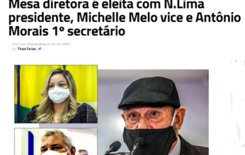 n-lima-346x220.png