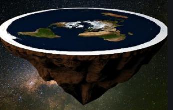 terra-plana-346x220.png