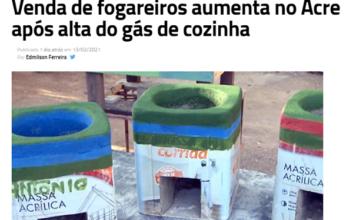 sem-gas-346x220.png