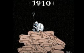1910-capa-346x220.png