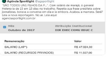 agencia-sportlight-346x220.png