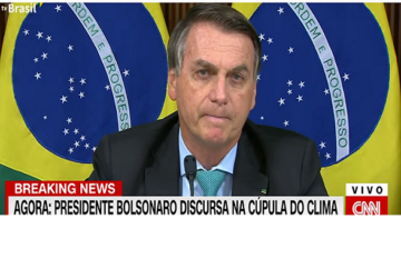 cupula-do-clima-360x250.png
