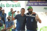 assis brasil