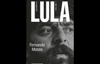 lula-biografia-346x220.png